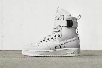 Nike 1 Forces FebRun Special Air Boots Force MSzGpqUV