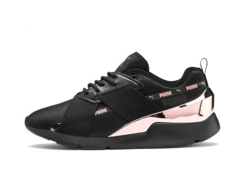 Puma Muse X-2 Metallic Black Rose Gold Womens Casual Shoes 370838-01