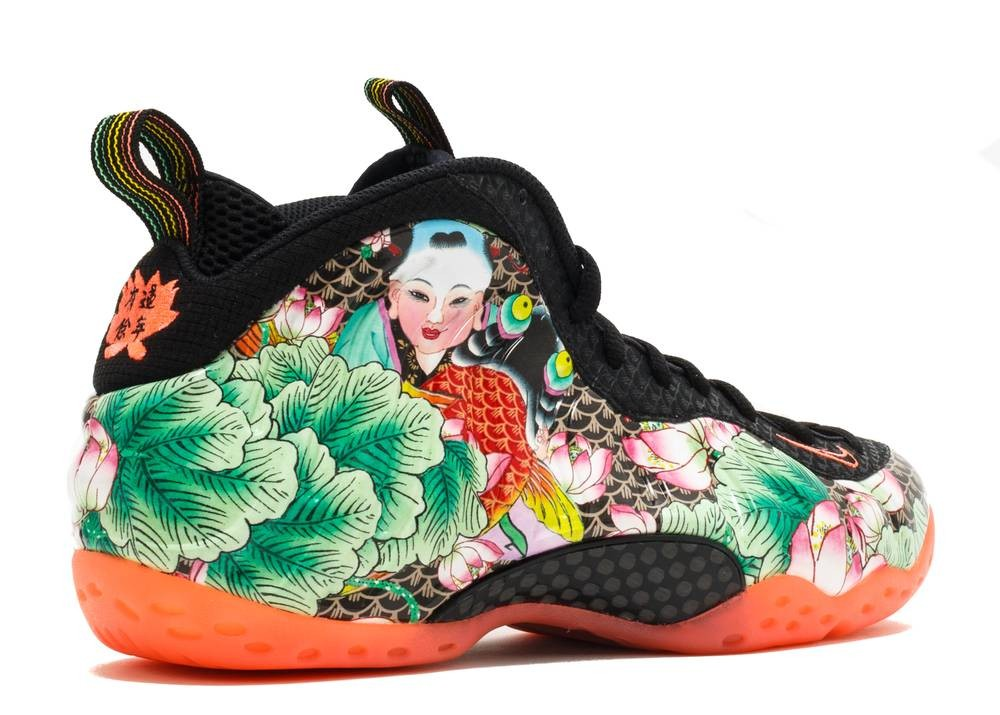 Nike AIR Foamposite ONE NRG Galaxy 521286800 ...